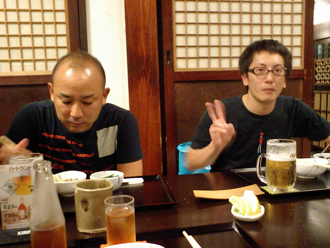箱根楗旅行
